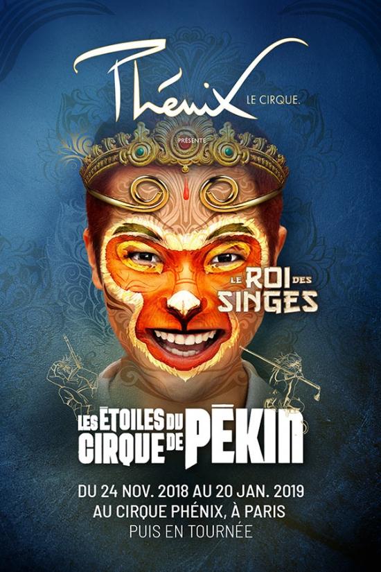 http://davout-relais.org/wp-content/uploads/2016/10/1723212_le-cirque-phenix-cirque-de-pekin-le-roi-des-singes-cirque-phenix-paris-12-1.jpg